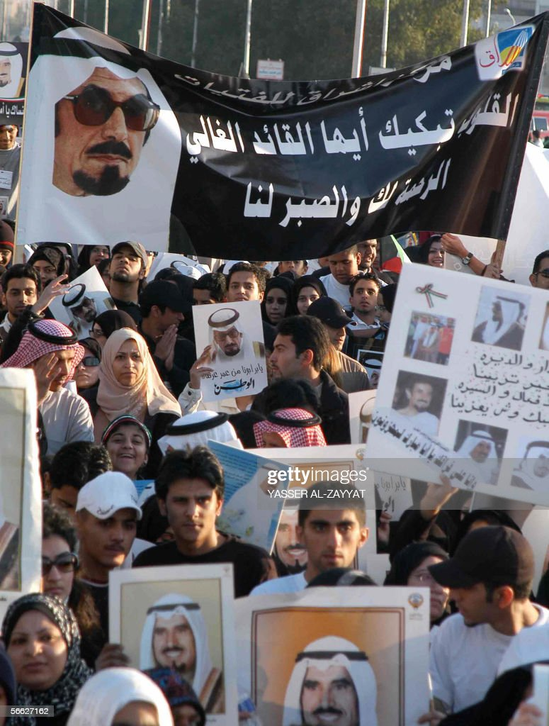 Kuwaitis take part in a demonstration in memory of the late Emir Sheikh Jaber alAhmad alSabah 19 January 2006 in which several thousands Kuwaiti...