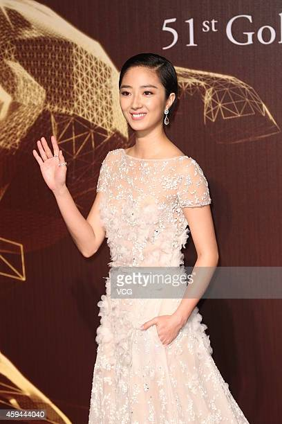 Kwai Lunmei arrives at the red carpet of the 51st Golden Horse Awards at Sun Yatsen Memorial Hall on November 22 2014 in Taipei Taiwan