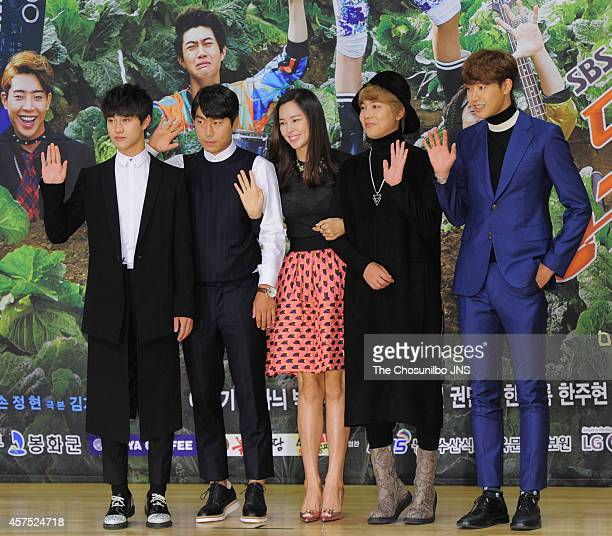 Kwak DongYeon Lee SiEon Lee HaNui Lee HongGi of FTIsland and Park MinWoo attend the SBS 'Modern Farmer' press conference at SBS Broadcasting Center...