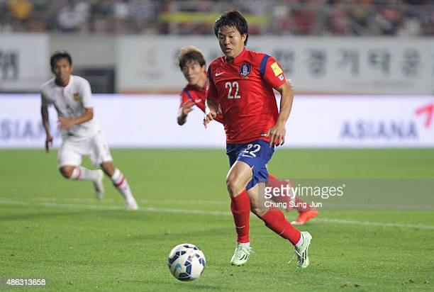 Kwon ChangHoon of South Korea controls the ball during the 2018 FIFA World Cup Qualifier Round 2 Group G match between South Korea and Laos at...