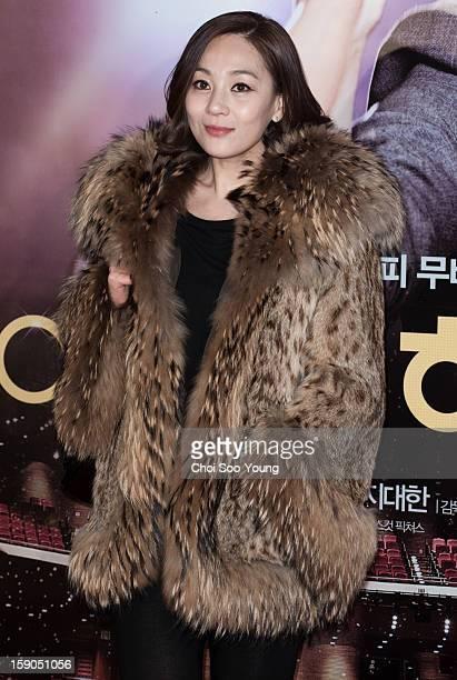 Kwon MinJoong attends the 'My Little Hero' Vip Press Screening at Wangsimni CGV on January 3 2013 in Seoul South Korea