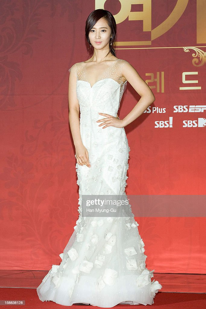 Kwon YuRi of South Korean girl group Girls' Generation attends during the 2012 SBS Drama Awards at SBS Prism Tower on December 31 2012 in Seoul South...