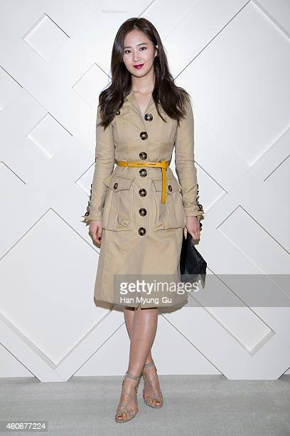 Kwon YuRi of South Korean girl group Girls' Generation attends promotional event for the Burberry Beauty Box at COEX Mall on December 18 2014 in...