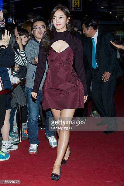 Kwon YuRi of South Korean girl group Girls' Generation attends 'No Breathing' VIP Screening at COEX Mega Box on October 25 2013 in Seoul South Korea