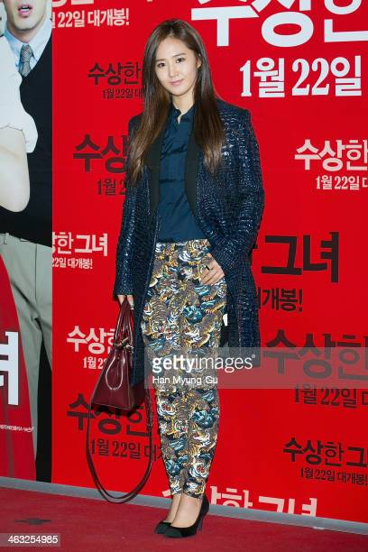 Kwon YuRi of South Korean girl group Girls' Generation attends the 'Miss Granny' VIP screening at CGV on January 14 2014 in Seoul South Korea The...