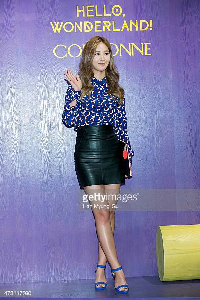 Kwon YuRi of South Korean girl group Girls' Generation attends the 'Couronne' Art Project Exhibition Hello Wonderland Photocall at Gana Art Center on...