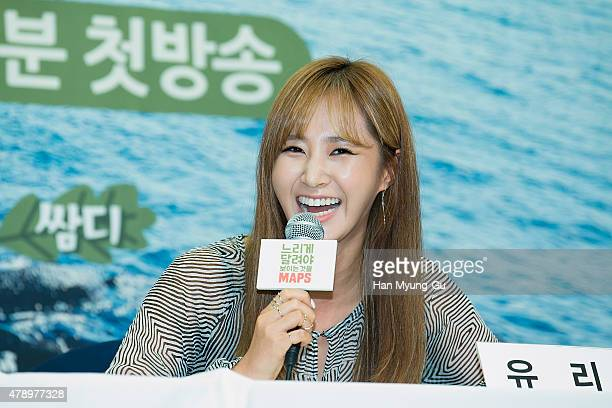 Kwon YuRi of South Korean girl group Girls' Generation attends the press conference for Olive TV 'MAPS' on June 26 2015 in Seoul South Korea The...