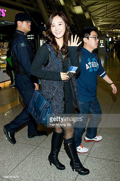 Kwon YuRi of South Korean girl group Girls' Generation is seen at Incheon International Airport on November 10 2012 in Seoul South Korea