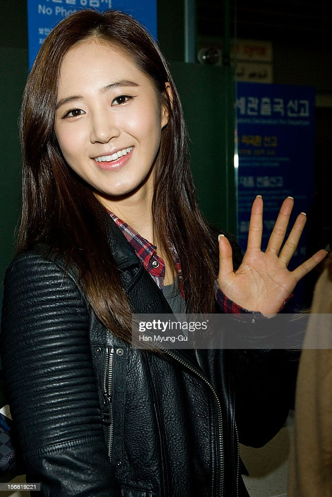Kwon Yu-Ri (Yuri) of South Korean girl group Girls' Generation is seen at Incheon International Airport on November 22, 2012 in Incheon, South Korea.