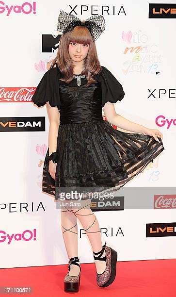 Kyary pamyu pamyu attends the MTV Video Music Awards Japan 2013 at Makuhari Messe on June 22 2013 in Chiba Japan