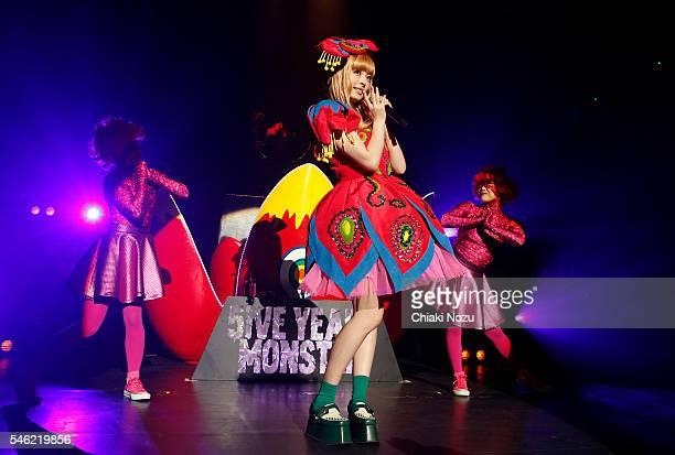 Kyary Pamyu Pamyu performs at KOKO on July 8 2016 in London England