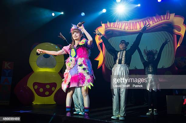 Kyary Pamyu Pamyu performs at Le Bataclan on April 25 2014 in Paris France
