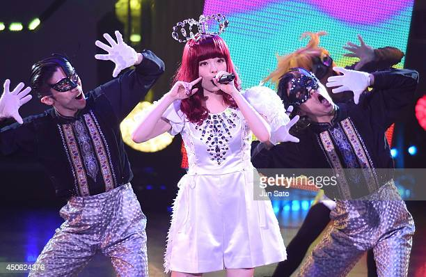 Kyary Pamyu Pamyu performs on stage during MTV Video Music Awards Japan 2014 at Maihama Amphitheater on June 14 2014 in Urayasu Japan