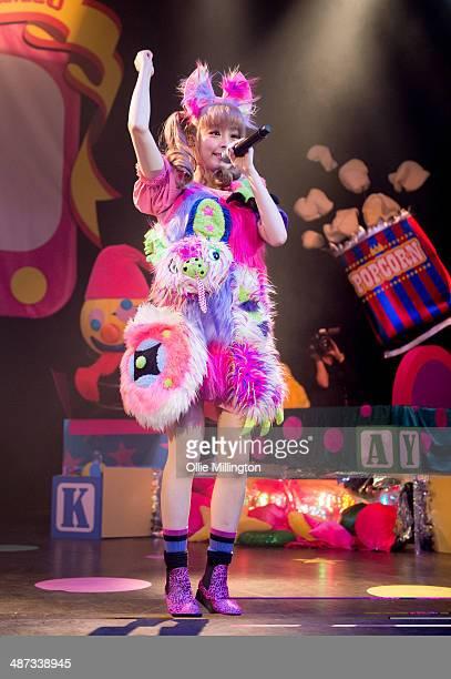 Kyary Pamyu Pamyu performs onstage at Shepherds Bush Empire on April 29 2014 in London England