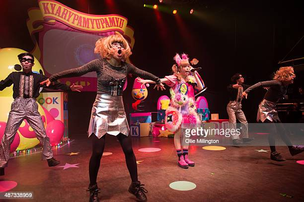 Kyary Pamyu Pamyu performs onstage at Shepherds Bush Empire on April 29 2014 in London England
