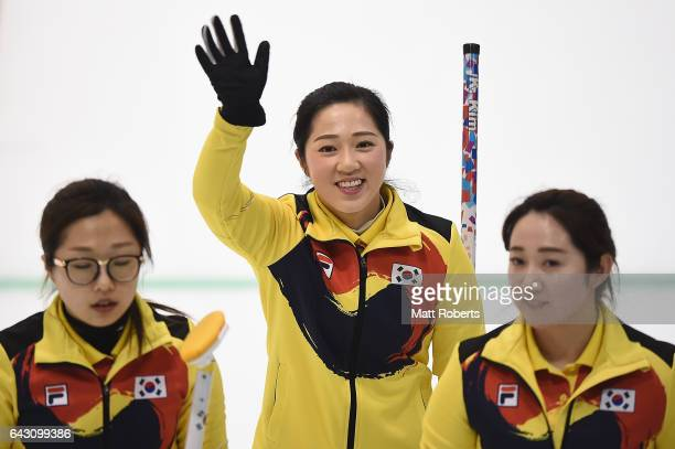 Kyeongae Kim of Korea celebrates with team mates during the Women's Curling on day three of the 2017 Sapporo Asian Winter Games at Sapporo Curling...
