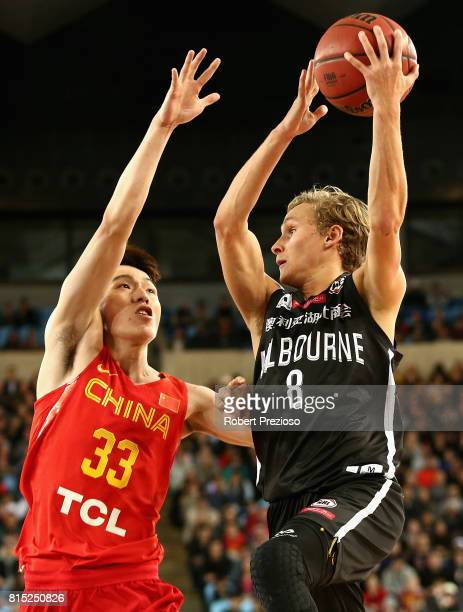 Kyle Adnam of Melbourne United drives to the basket during the match between Melbourne United and China at Melbourne Park on July 16 2017 in...
