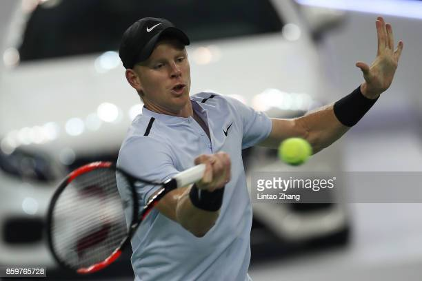 SHANGHAI CHINA OCTOBER Kyle Edmund of Great Britain returns a shot during the Men's singles mach against Marin Cilic of Croatia on day three of 2017...