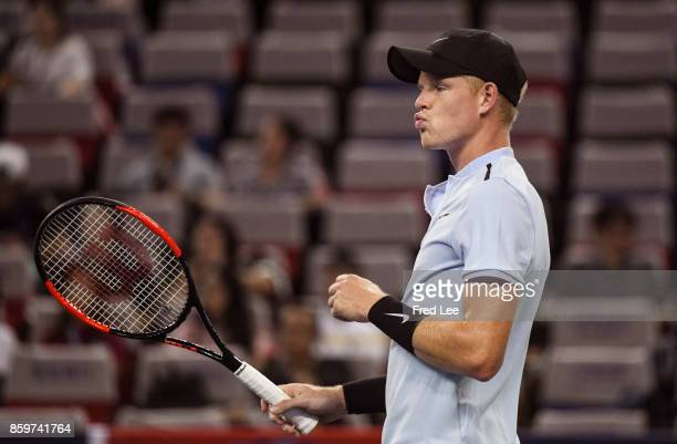 Kyle Edmund of United Kingdom reacts during the Men's singles match against Marin Cilic of Croatia on day three of the Shanghai Rolex Masters at Qi...