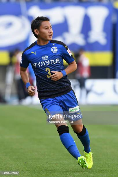 Kyohei Kuroki of Oita Trinita in action during the JLeague J2 match between Oita Trinita and Fagiano Okayama at Oita Bank Dome on May 28 2017 in Oita...