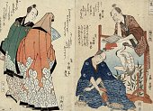 Kyoka hassen sono ni Eight Kyoka poets 2 Print shows three men and a woman one man is standing behind a low screen reading another is sitting on the...
