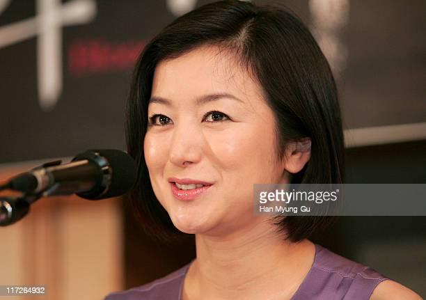 Kyoka Suzuki during Blood and Bones Seoul Press Conference at The RitzCarlton Seoul KumKang Hall in Seoul South South Korea