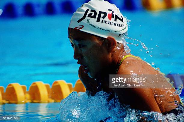 Kyoko Iwasaki of Japan competes in the Women's 200m Breaststroke final during the Barcelona Summer Olympic Games at Piscines Bernat Picornell on July...