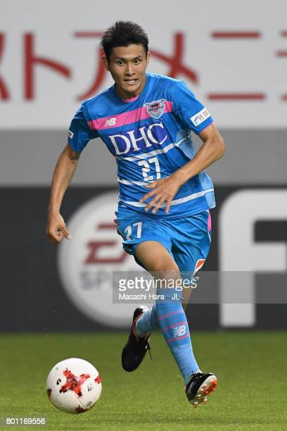 Kyosuke Tagawa of Sagan Tosu in action during the JLeague J1 match between Sagan Tosu and Urawa Red Diamonds at Best Amenity Stadium on June 25 2017...