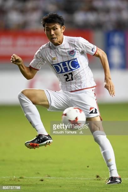Kyosuke Tagawa of Sagan Tosu in action during the JLeague J1 match between Sagan Tosu and Omiya Ardija at Best Amenity Stadium on August 19 2017 in...
