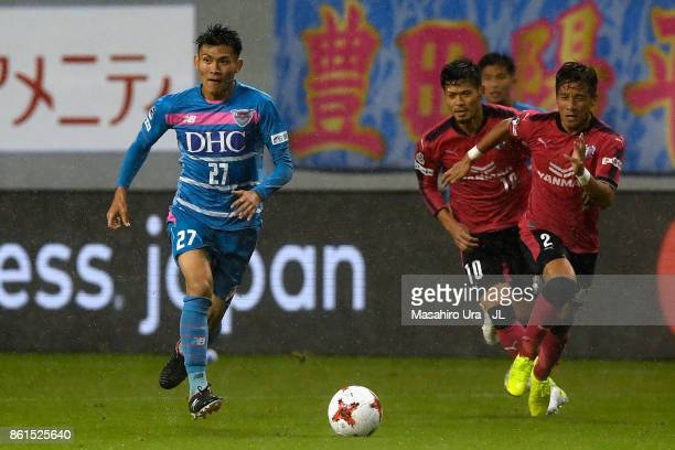 Kyosuke Tagawa of Sagan Tosu in action during the JLeague J1 match between Sagan Tosu and Cerezo Osaka at Best Amenity Stadium on October 15 2017 in...