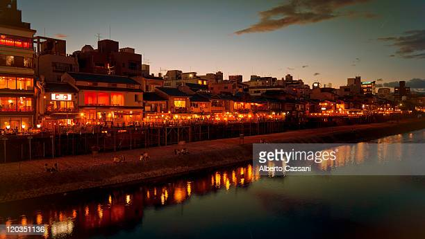 Kyoto at night with reflection in lake
