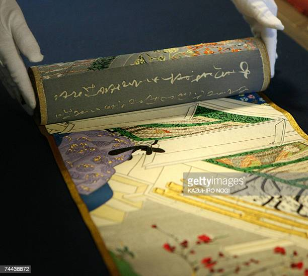 Highquality silk fabrics or Nishijin silk reproductions of the illustrated Tale of Genji handscrolls made by Japanese master weaver Itaro Yamaguchi...