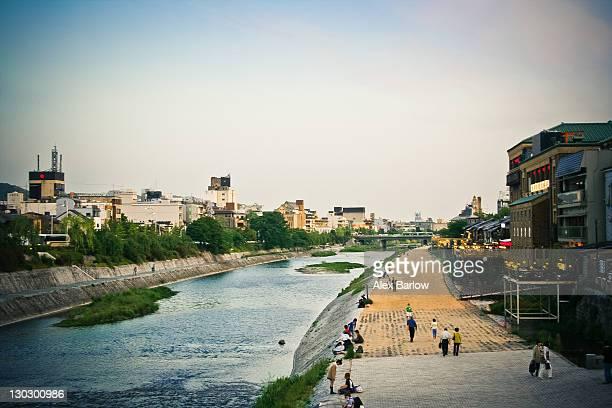 Kyoto: Kamo River
