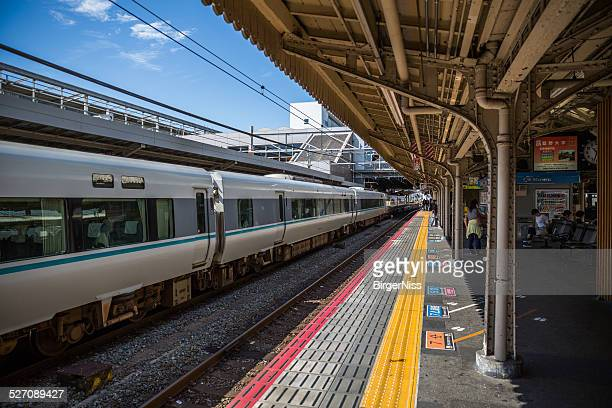 La gare de Kyoto, Kyoto, Japon