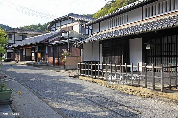 Kyoto, Sagano