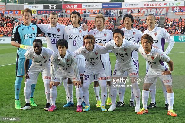 Kyoto Sanga FC players pose for a team photo prior to the J League 2nd division match between Omiya Ardija and Kyoto Sanga FC at Nack 5 Stadium Omiya...