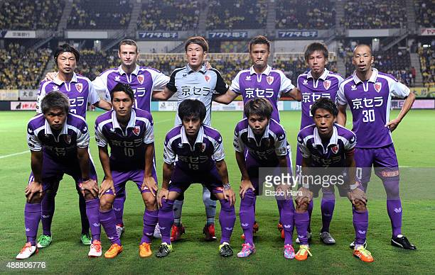 Kyoto Sanga players line up for the team photos prior to the JLeague second division match between JEF United Chiba and Kyoto Sanga on September 13...