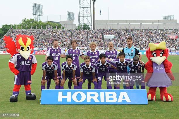 Kyoto Sanga players pose for a photograph prior to the JLeague second division match between Kyoto Sanga and Yokohama FC at Nishikyogoku Stadium on...