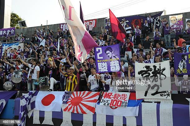 Kyoto Sanga supporters cheer during the JLeague second division match between Yokohama FC and Kyoto Sanga at Nippatsu Mitsuzawa Stadium on October 18...