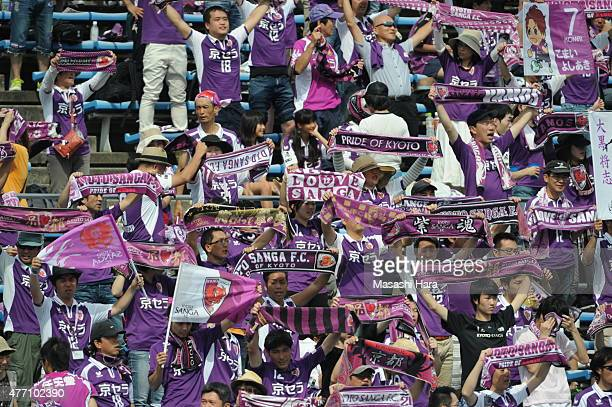 Kyoto Sanga supporters hold up their scarves during the JLeague second division match between Kyoto Sanga and Yokohama FC at Nishikyogoku Stadium on...