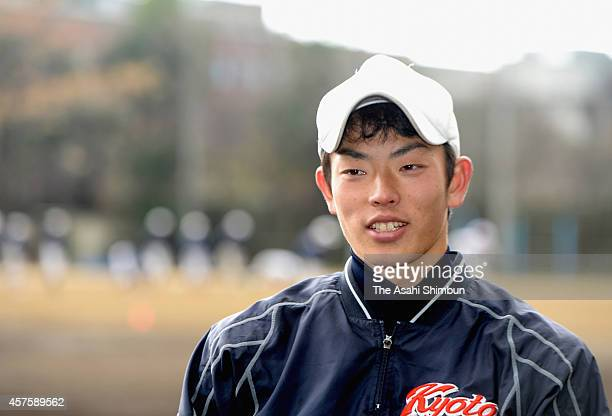 Kyoto University pitcher Eisuke Tanaka is seen on March 7 2014 in Kyoto Japan Tanaka is a senior student of Kyoto University regarded as Japan's one...