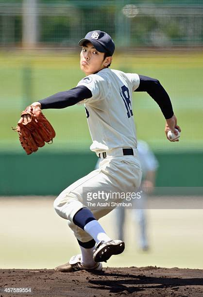 Kyoto University pitcher Eisuke Tanaka throws during a game on May 19 2014 in Osaka Japan Tanaka is a senior student of Kyoto University regarded as...