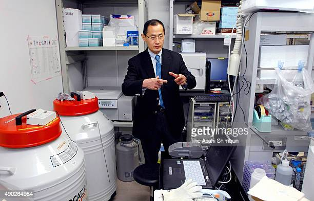 Kyoto University professor Shinya Yamanaka is seen at the newlyopened Center for iPS Cell Research and Application on February 2 2008 in Kyoto Japan