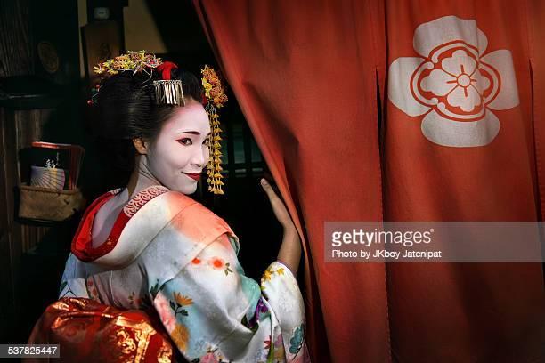 Kyoto's Flower
