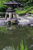 Kyu Furukawa Garden was originally the domain of a Meiji Period notable Mutsu Munemitsu but later became the property of the Furukawa family Ogawa...