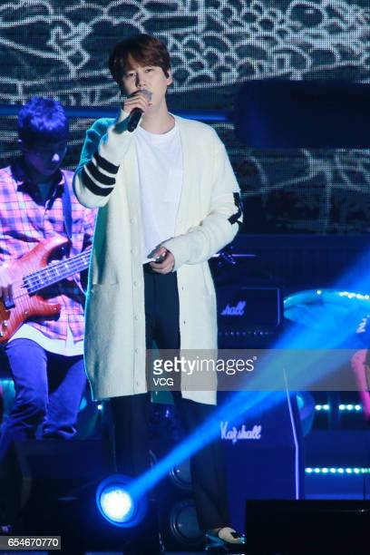 Kyuhyun of South Korean boy group Super Junior performs in his solo concert at AsiaWorldExpo on March 17 2017 in Hong Kong China