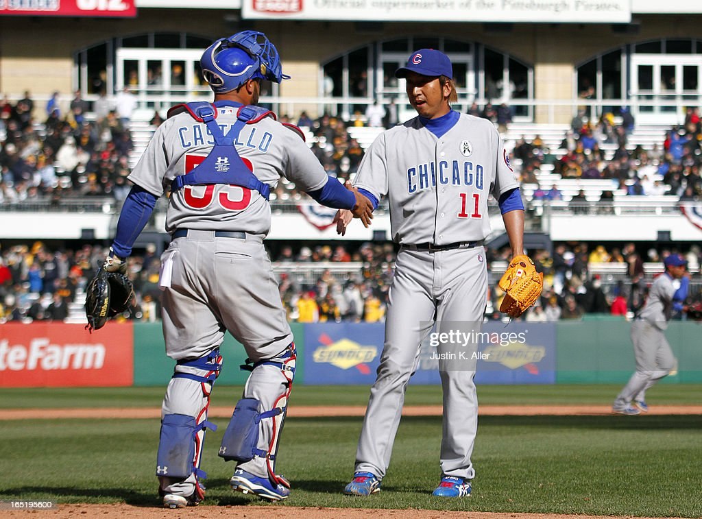 <a gi-track='captionPersonalityLinkClicked' href=/galleries/search?phrase=Kyuji+Fujikawa&family=editorial&specificpeople=807185 ng-click='$event.stopPropagation()'>Kyuji Fujikawa</a> #11 of the Chicago Cubs celebrates after closing out the ninth inning against the Pittsburgh Pirates during the opening day game on April 1, 2013 at PNC Park in Pittsburgh, Pennsylvania. The Cubs defeated the Pirates 3-1.