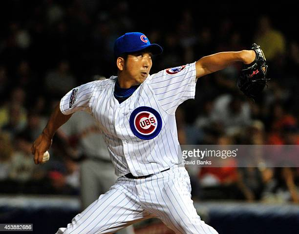 Kyuji Fujikawa of the Chicago Cubs pitches against the San Francisco Giants during the eighth inning on August 20 2014 at Wrigley Field in Chicago...