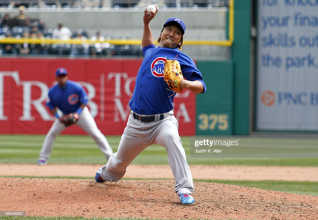 <a gi-track='captionPersonalityLinkClicked' href=/galleries/search?phrase=Kyuji+Fujikawa&family=editorial&specificpeople=807185 ng-click='$event.stopPropagation()'>Kyuji Fujikawa</a> #11 of the Chicago Cubs pitches in the eighth inning against the Pittsburgh Pirates during the game on April 4, 2013 at PNC Park in Pittsburgh, Pennsylvania. The Cubs defeated the Pirates 3-2.