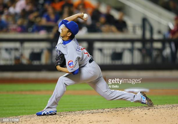 Kyuji Fujikawa of the Chicago Cubs pitches in the seventh inning against the New York Mets during their game on August 16 2014 at Citi Field in the...